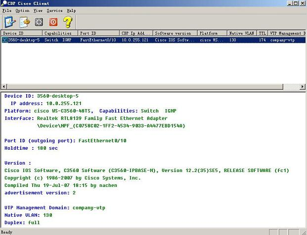 Click to view CDP Cisco Client 3.2 screenshot